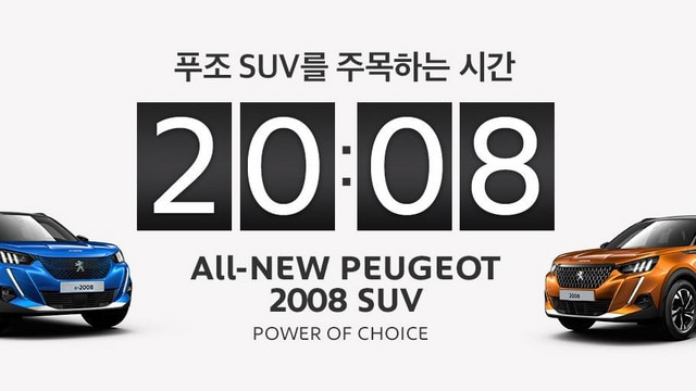 2008 time banner
